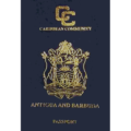 Antigua and Barbuda Passport Visa Free Countries