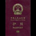 China Passport Visa Free Countries