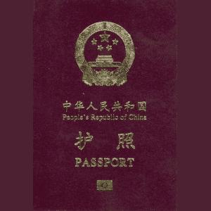 China Taxation