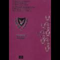 Cyprus Taxation