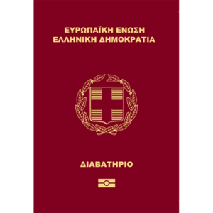 Greece Financial Independent Person